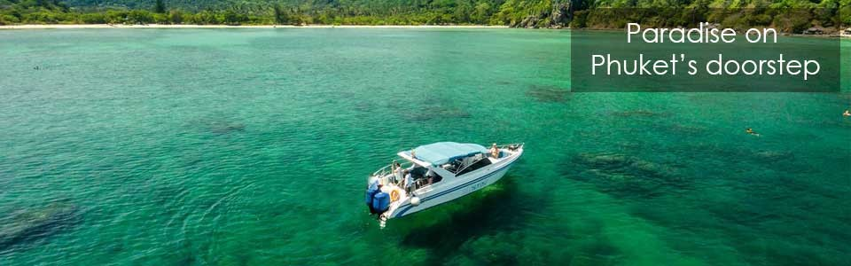 Private boat trip to Phi Phi Islands